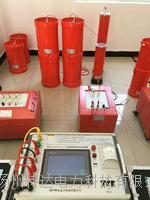 35KV电缆耐压试验 TDXZB-135KVA/54KV
