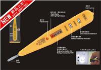 数字验电笔 100-500v