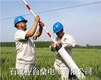 电力安全工器具 10-500kv