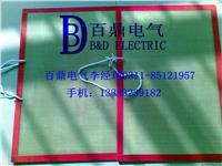 高压挡板 BD-10