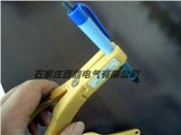 单手握保险管夹钳 BD-001