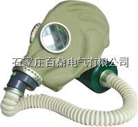 自滤式电工防毒面具/自滤型SF6防毒面具 TR/TF-3型(SF6)专用