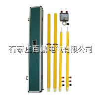 HX-85型6kv高压核相器 HX-85型
