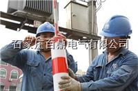 拉线保护管【过道警示管】 BD-LB20
