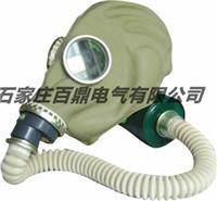 **罩SF6防毒面具/头戴式滤毒SF6面罩 SF6专用