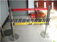 不锈钢伸缩带式高压围栏 WL-SBX-S5