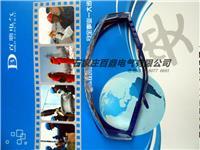 新款防电弧电工护目镜 T2036-2015