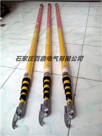 500kv-10米伸缩型高压拉闸杆 LZG-500型