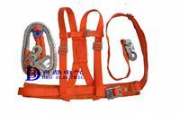 架工专用安全带 五点式安全带