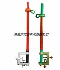 刀闸检修防坠器110kv DZF-110