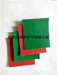 高压电绝缘绿胶皮 10kv