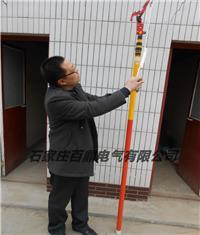 高压枝剪8米 JGZ-2-8m