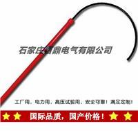 高压触电绝缘钩 JY-1500型