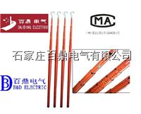 12米伸缩型高压测量杆 35kv