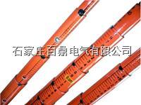 輕型絕緣伸縮測距杆