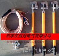 三相接地短路线10kv/0.4kv 25mm2 JDX型