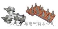 TL系列螺栓型T型线夹 TL系列