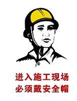 高压防触电报警安全帽 电工专用YJ-AM-3