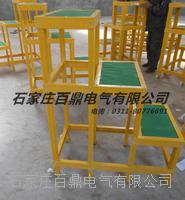 绝缘高低凳 三层1200*900*500MM(JYT-3型) JYT-3型