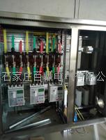 智能综合JP柜 配电柜 BG-G-ZH400-A型
