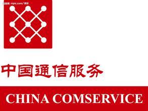 2016 2020年中国通信大数据行业深度调研及投资前景预测报告 目录 图片
