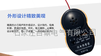 近电预警器YJ-AM-5 220kv五档