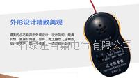 220kv五档近电预警安全帽 YJ-AN-5