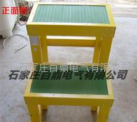 双层可移动高低凳 JYD-10kv