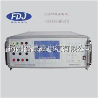 三相标准源仪表校验装置 FDJ1303A