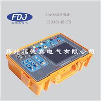 多功能电能表现场校验仪,又叫电度表现场校验仪 FDJ1301