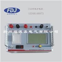 FDJ1106发电机转子交流阻抗测试仪 FDJ1106