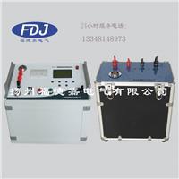 变频接地阻抗特性测试系统 FDJ9001