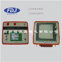 FDJ8003二次脉冲法电缆故障测试仪 FDJ8003