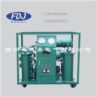 FDJ7008型系列真空滤油机 FDJ7008