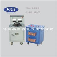 温升大电流发生器FDJ4006系列大电流发生器