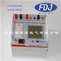 发电机转子交流阻抗测试仪 FDJ1106