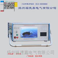 FDJB806微机继电保护测试仪 ,继电保护测试仪,综合保护校验系统 FDJB806