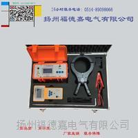 FDJ8004D带电电缆识别仪 FDJ8004D