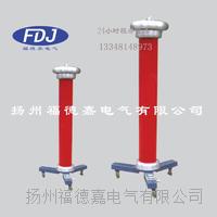 交直流分压器交直流两用数字高压表(分压器) FRC-50   /300