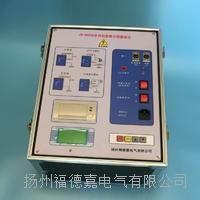 介损测试仪、抗干扰介损测试仪、全自动介损测试仪、异频介损测试仪、异频介质损耗测试仪、抗干扰介质损耗测试仪、全自动介质损耗测试仪 HF-9000