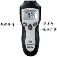 CEM华盛昌 测试微波炉辐射DT2G