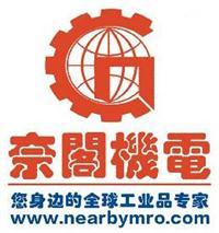 NEARBYMRO奈阁机电 锁具套装和工作