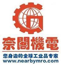 NEARBYMRO奈阁机电 齿轮泵