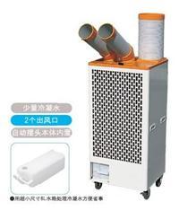 日本SUIDEN瑞电工业移动空调SS-40DC-8A SS-40DC-8A