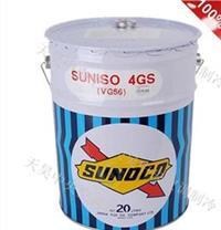 日本原装进口SUNISO太阳牌4GS冷冻油