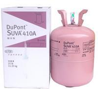 杜邦R410A制冷剂 (SUVA 410A冷媒)
