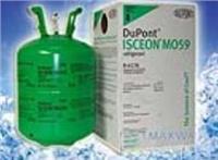 杜邦(Dupont)爱雪龙ISCEON系列制冷剂:ISCEON MO59 (R-417A)