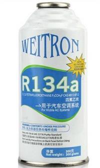 美国伟昌WEITRON制冷剂R134a