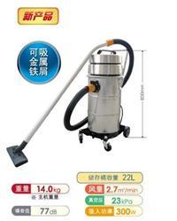 日本瑞电(Suiden)工业用吸尘器 干湿两用型SPSV-110-8A SPSV-110-8A