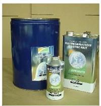 有利凯玛(冰熊)合成冷冻机油RL系列产品